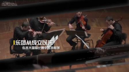 音乐后花园 不屈的声音 肖斯塔科维奇弦乐四重奏作品音乐会