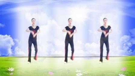 红豆广场舞 原创健身操《最贵是健康》附分解教学
