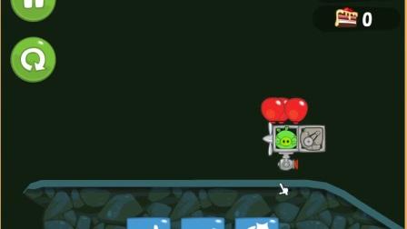 【捣蛋猪电脑版】 化石游戏视频 第四期 有趣的沙盒