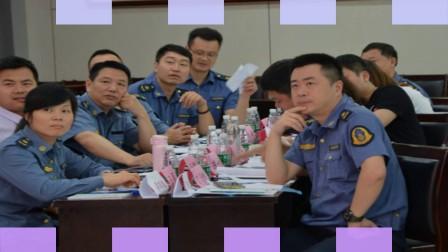 湖南省高速公路管理局长沙管理处培训第二期