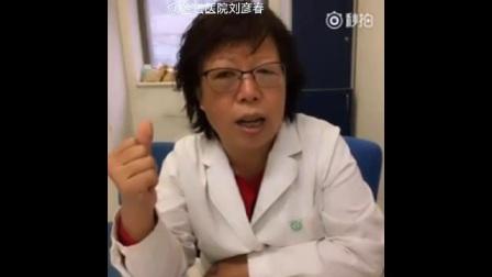 【HPV是什么】高级白领女博士,如何能够感染上艾滋病?