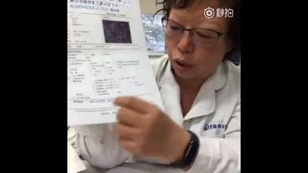 【HPV是什么】教你如何看懂TCT的检测单