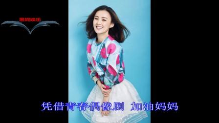 """她演技不输赵丽颖,因演""""坏女人""""演技太精湛,出门怕被鸡蛋砸"""