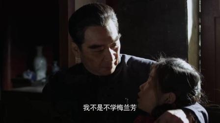 海棠依旧 21 桂花省粮送爷爷 暖心稚语感人心