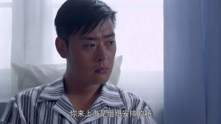 孤战 43 陈晓求联系组织 遭丈夫质疑清白