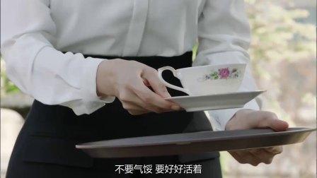 回来吧大叔 09 宋怡妍出演侍女 妩媚妖娆抢风头