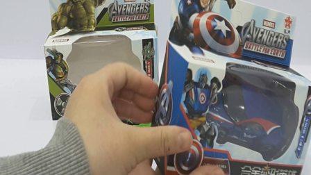 超级永雄绿巨人和美国队长变形金刚,机器人,视频为小男孩儿,欢迎订阅!!!