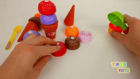 冰淇淋蛋筒杯和儿童玩具