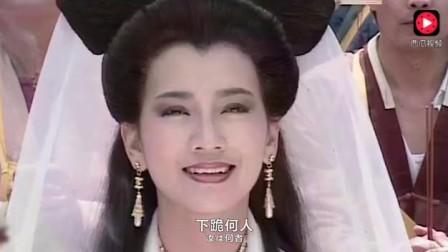 搞笑神配音! 日语版《新白娘子传奇》, 感觉可以