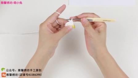 雅馨绣坊钩编视频第6集:萌小兔粗毛线手工编织