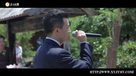 2017襄阳邓城庄园婚礼MV