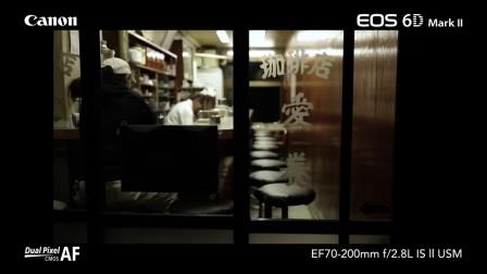 佳能6D2Canon EOS 6D Mark II 官方拍摄视频素材样片