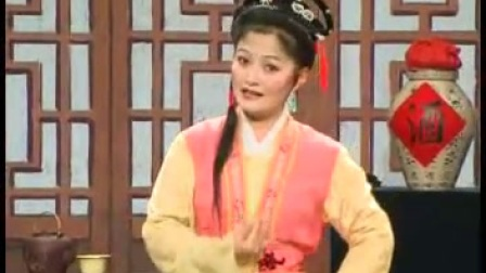 349-庐剧《童养媳的故事》5 朱德顺、孙小云、魏小五