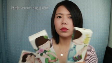 6.18 近期购物分享|护肤品 彩妆品 包包 母婴 |Michelle元宝妈咪