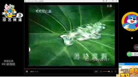 2007年蓝猫淘气综艺频道广告片段