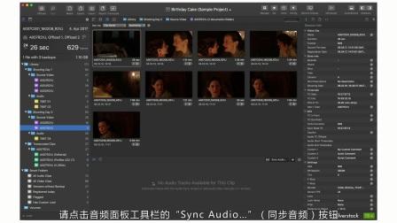 Silverstack Lab系列教程__基于时码的自动音频同步功能