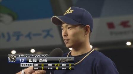 2017.06.30 山岡投手ヒーローインタビュー