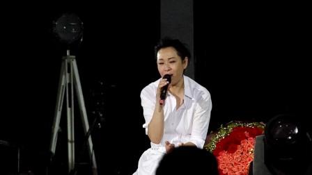"""刘若英Renext""""我敢""""演唱会扬州站《听说》笑场"""