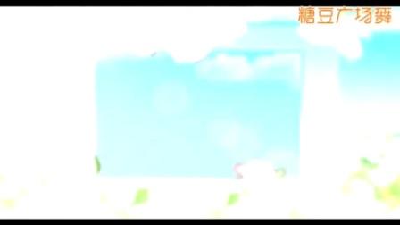丰灯清华鬼步舞(爱疯舞)编舞:好日子健身舞蹈队