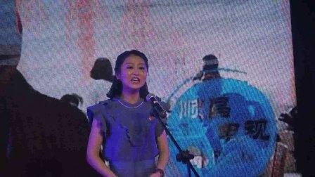 顺昌县党员干部学习廖俊波精神立足岗位做贡献演讲比赛之《人民的赞美是最好的奖杯》