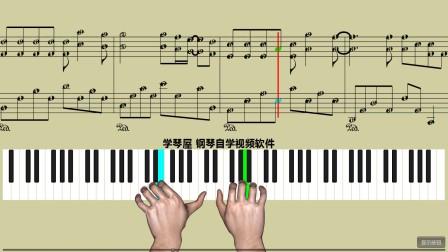学琴屋 小幸运钢琴教学