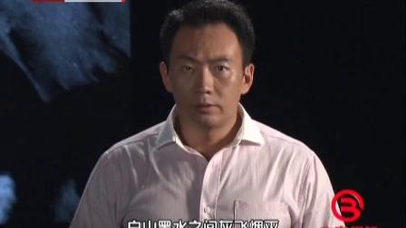 【档案】解放战争:林彪血战辽西(大决战、辽沈战役、中国将帅)