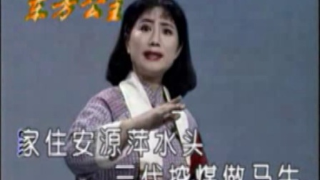 (当年的)现代京剧唱段