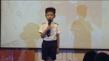 金钥匙幼儿园2017级大四班毕业典礼