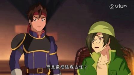 神魄06 (KTKKT.COM 粤语动画)