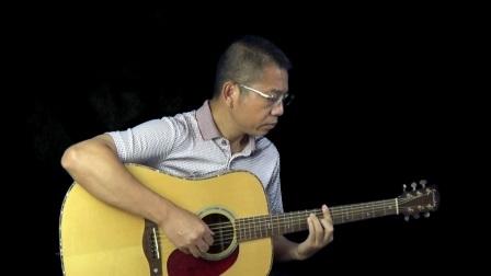 GuitarManH--------《三生三世十里桃花》片尾曲《凉凉》吉他独奏