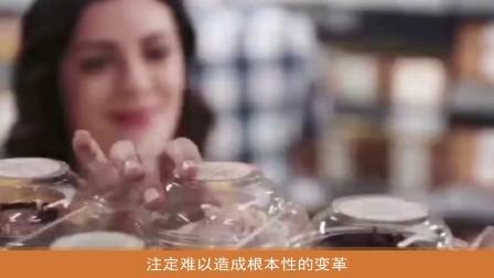 无人超市惊现淘宝造物节,想要做第一个体验者吗