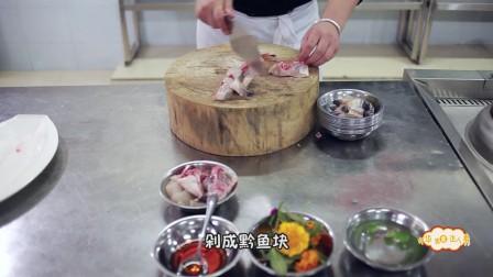 外地人吃了流眼泪, 四川人吃了说巴适, 大厨教你调河鲜汤, 以后吃鱼都能用上