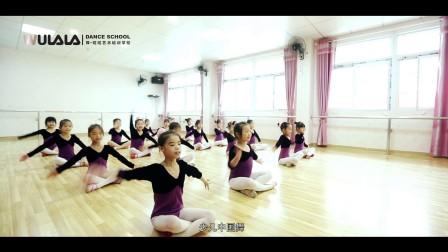 黄石舞啦啦艺术培训学校宣传片