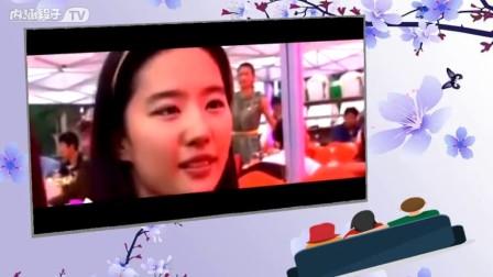 刘亦菲素颜参加朱亚文婚礼 众多大牌不做作 高清