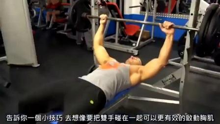 五种胸肌训练方法, 赶紧学起来吧