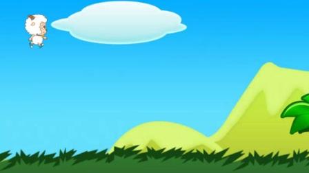 《喜羊羊与灰太狼之开心日记: 喜羊羊逃出狼堡》喜洋洋与灰太狼游戏视频