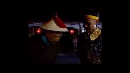刘墉向嘉庆透露和珅家产, 和珅要遭殃了