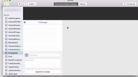 使用github向世界贡献开源代码