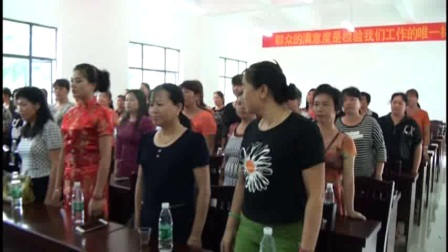 双江口镇兴桂村第一届妇女代表大会