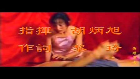 海灯传奇 第三集(1988)_超清版