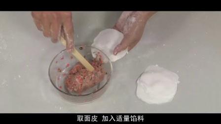广东特色, 好吃到停不了口, 原汁原味鲜虾粉果