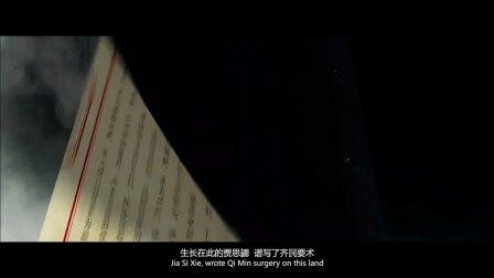 《潍坊农品》潍坊市区域农产品宣传片 | 燧人PICTURE
