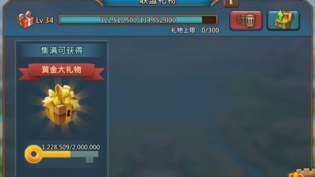 6184312 王国纪元