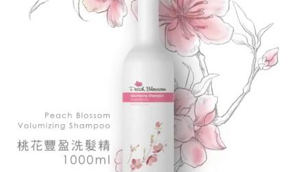 将桃花制作成洗发水,又香又能强韧发根,你会不会尝试使用?
