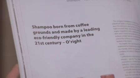 欧莱德天然洗发水连续3年获得台湾精品奖,各大杂志争相报道