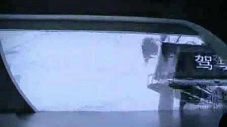 成都互动视频秀武术版 jcrs15 成都互动视频秀制作表演