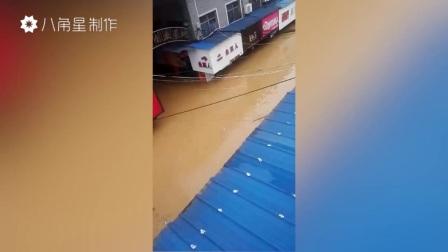 湖南长沙宁乡洪水受灾情况