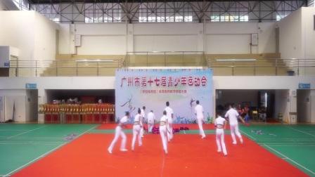 (番禺区初中组)广州市第十七届青少年运动会教师基本功技能大赛集体项目表演视频