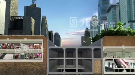 地铁施工总承包动画演示投标陈述视频