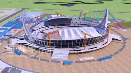 体育场工程建造演示 体育馆工程投标动画演示